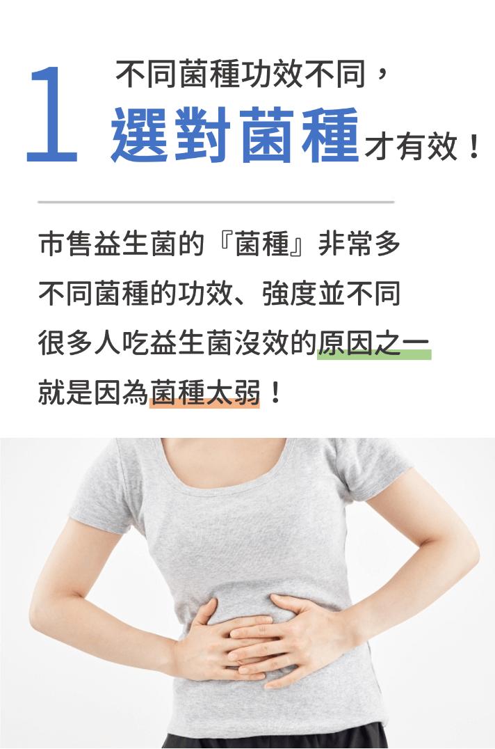probiotic-recommend-02